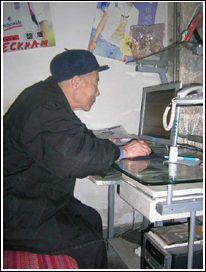 王老师的三十年:30年工资涨了30倍初中部中学上海高行有图片