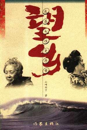 1978年中国流行