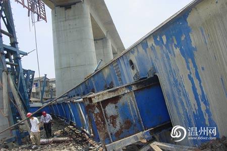 浙江温福铁路发生坍塌 6人死亡2人重伤