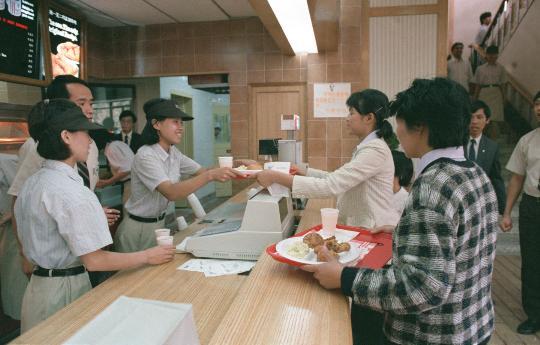 图文:中国第一家肯德基餐厅