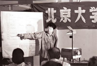 京华时报纪念改革30年:高考重启之后面临大考