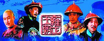 电视湘军:欲成东方好莱坞