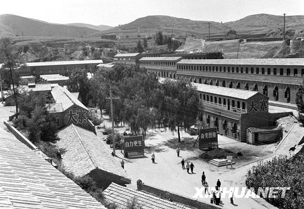这是上世纪七十年拍摄的大寨村。