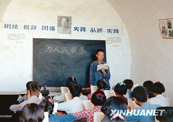 上世纪七十年代,大寨中学的教师在给学生们上课。