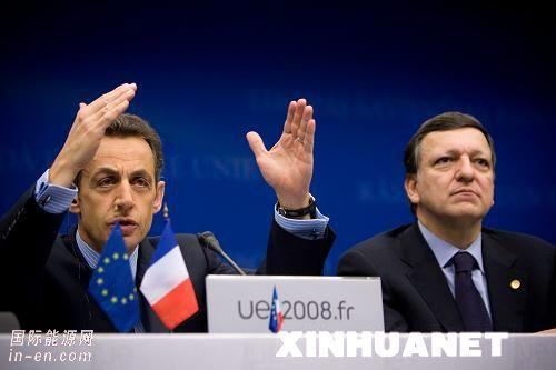 国际纵横:欧洲议会为欧盟能源气候一揽子计划开绿灯