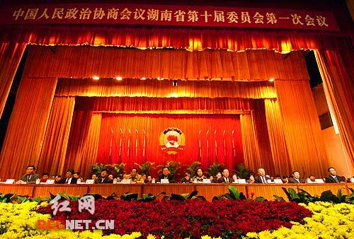 湖南省政协十届一次会议23日上午举行第二次大会。