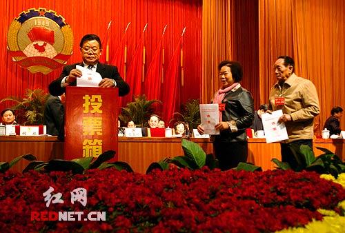 委员们投票选举新一届湖南省政协主席、副主席、秘书长和常委。