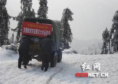 郴州桂东县桥头乡抗击冰雪灾害纪实