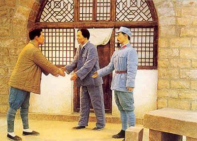 群众领袖--刘志丹 - 圣地白鸽 - 圣地白鸽(莺鸣)的博客