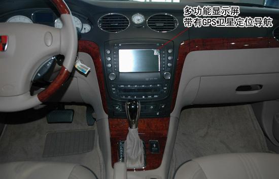 儒雅的风度绅士图解荣威750i使用说明红色奔驰C级20186图片