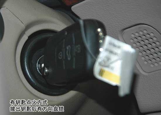 荣威750i的方向盘采用三幅式设计,由真皮实木包裹,手感舒适便于抓握。音响控制及定速巡航按键分别处于方向盘内侧下方的两端。方向盘可四项调节,调节杆处于转向柱下方。  荣威750采用5速手自一体变速箱,直列的档位非常清晰,操作起来比较方便。  荣威750依然采用传统的钥匙点火方式,在钥匙拔出以后,转向锁止可自行启动。  这款车采用传统的拉杆式手刹,由真皮包裹,手感比较舒适。操作起来行程短,而且非常清晰、方便。