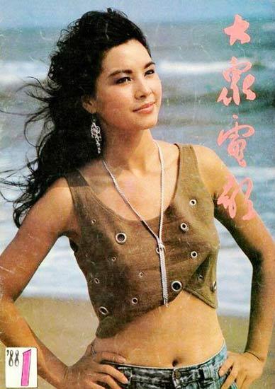 也是超级大美女 她在电影《非常大总统》中扮演宋庆