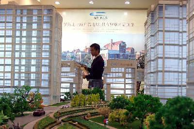 ...新开的住宅楼盘来看上海新开盘房源价格普遍不再调高但依然...