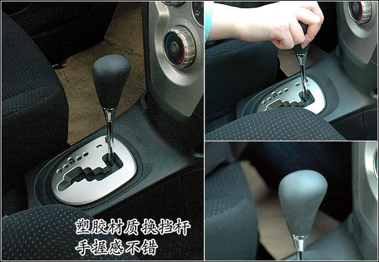 丰田新威驰-做工质量检测