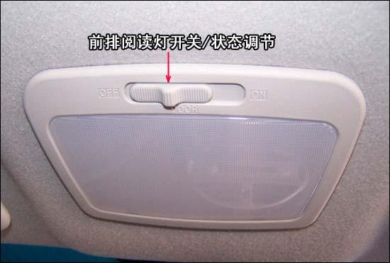 控制杆负责控制灯光,包括示宽灯、大灯、远近光切换以及转向高清图片