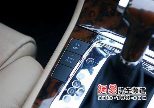红网 汽车频道 > 正文   迈腾电加热后视镜也和速腾一样,是冬天或15度
