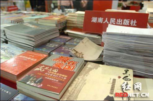 《赢在美国》在湖南人民出版社展台上很抢眼。