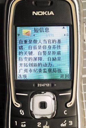 短信对话框气泡素材