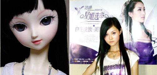 柔软的长发,白皙的皮肤,略带忧郁的面孔,简直就是sd娃娃的真人版.