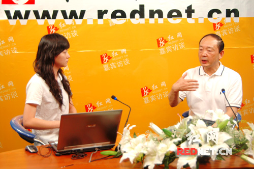 心理危机干预专家李凌江做客红网