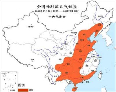 中央气象台26日早晨6时发布强对流天气预报