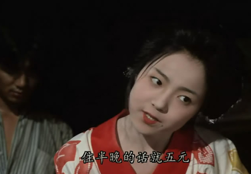 《望乡》,这部原名《山打根八号妓院》的日本