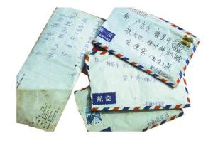 安子的家信