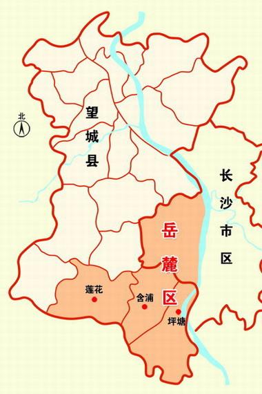 """而长沙市委常委,常务副市长谢建辉的回答则让他放下心来:""""这次区划"""