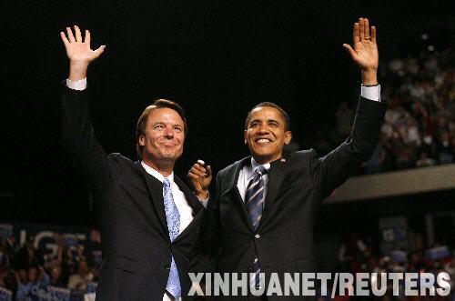 5月14日,在美国密歇根州大急流城,已退出民主党总统预选的高清图片