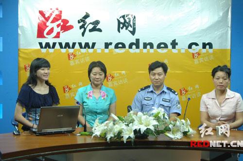 长沙志愿者27日做客红网嘉宾访谈