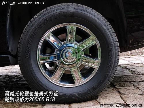汽车之家 凯迪拉克 凯雷德 6.2 awd