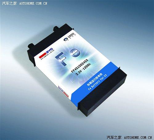 『比亚迪双模电动汽车的电池』高清图片
