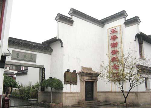形容南京的诗句_赞美南京的一句话