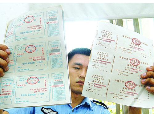 外贸商业发票模板