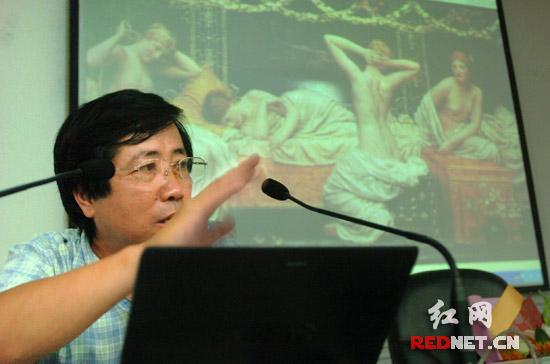 (中央美术学院易鹰教授在湖南大学名为《印象派与后古典主义》的学术
