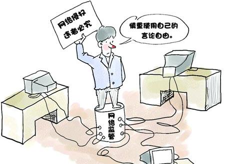 网络侵权图片_aaw.1025sk.com