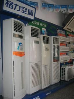 格力空调:好空调,格力造。