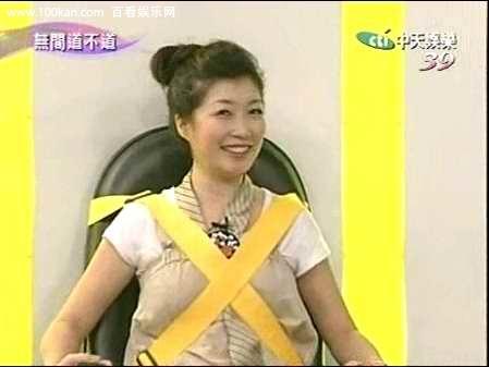 台湾美女主播李佩甄19日上台视《钻石夜总会