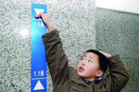 火车票儿童半价限高升至1.5米