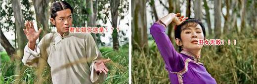 《家有喜事2009》古天乐吴君如爆笑古装剧照