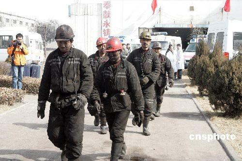 山西屯兰煤矿事故已造成73人遇难