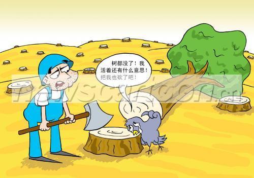 树木被砍伐儿童画