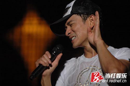 刘德华2007演唱会排练照(组图)