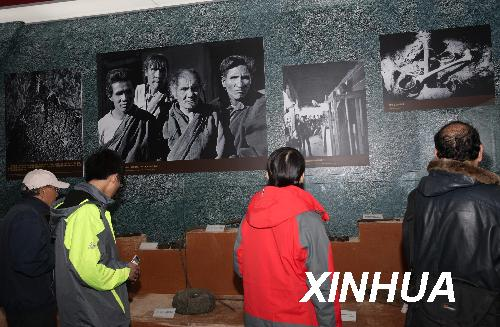 为了西藏的美好明天——西藏民主改革60年英雄群像