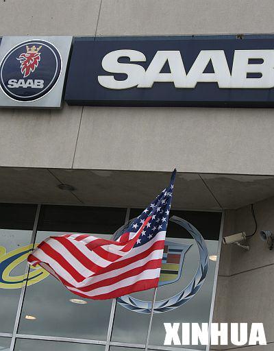 车辆经销商店面拍摄的萨博汽车公司的标志.美国通用汽车旗下高清图片