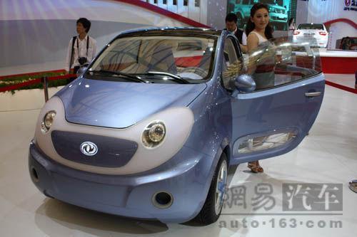 上海车展吸引眼球的10款自主电动车高清图片