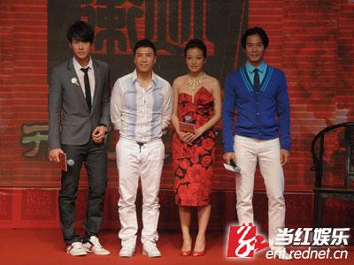 》发布会在北京千禧大酒店盛大举行.导演李仁港、演员甄子丹、赵薇