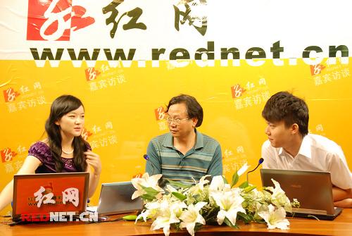王泽应做客红网:助人为乐是一种自我实现
