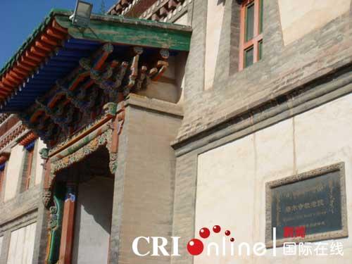 塔尔寺内唯一的汉式建筑——飞檐斗拱式建筑