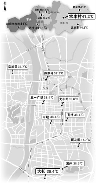 目前,长沙南郊公园,天心阁景区,王陵公园,晓园公园,桂花公园,紫凤公园